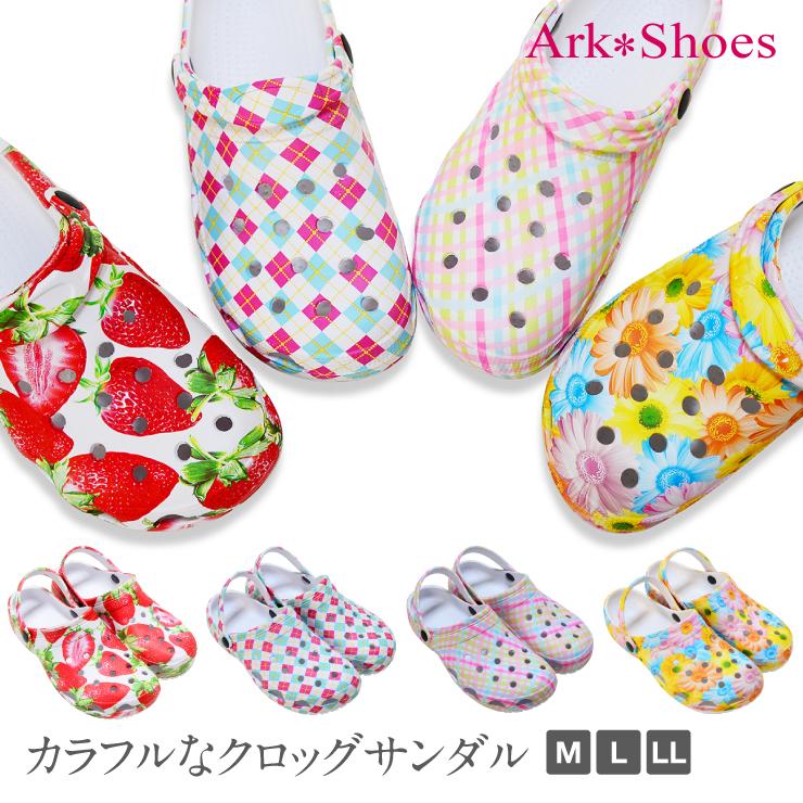 カラフルクロッグサンダル レディース 楽ちん  サボサンダル 女性用 超軽量 丸洗いOK 通気性 耐久性 Ark-Shoes アークシューズ