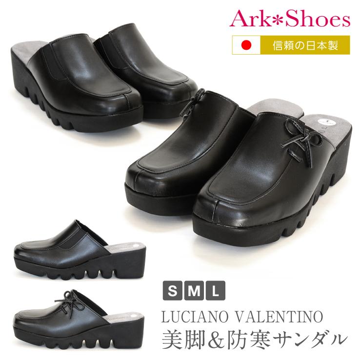 信頼の日本製 送料無料 6cmヒールで美脚 足長効果あり 安定感があり ●日本正規品● 歩きやすい波型のウェッジソール サラッとやさしい足あたりの良い素材 LUCIANO VALENTINO 足長 美脚 防寒 サンダル 送料無料でお届けします サボサンダル ミュールサンダル nm-3700-3701 オフィスサンダル 婦人用 つっかけ シューズ アークシューズ 靴 Ark-Shoes 仕事場 軽量 レディース らくちん コンフォート 6cm