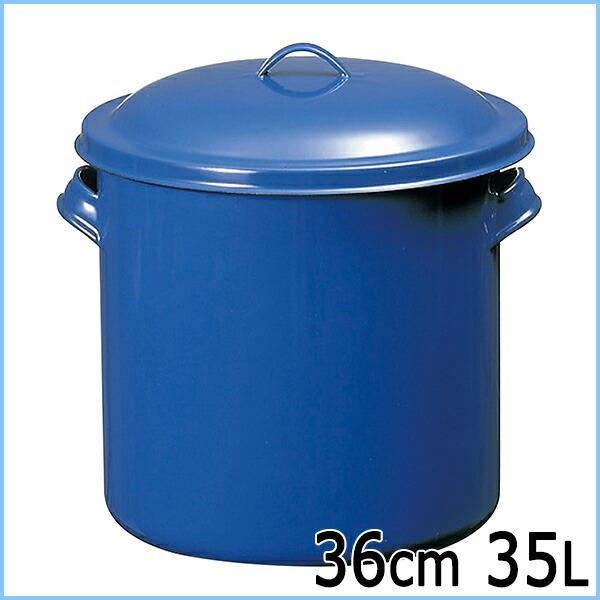 【業務用E】ホーロータンク 36cm 35.0L キッチンポット 保存容器 #0046800 [【業務用E】商品54,000円以上の購入で送料無料][代引不可][ebm-で始まる商品コードのみ同梱可]