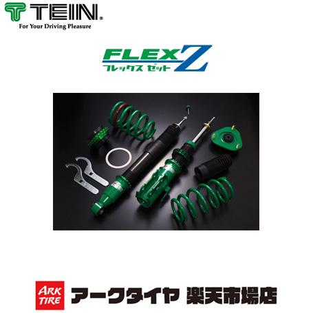 【着日指定対応不可】送料無料(一部離島除く) TEIN テイン 車高調 FLEX Z フレックスZ マツダ RX-7(1991~2003 FD3S )