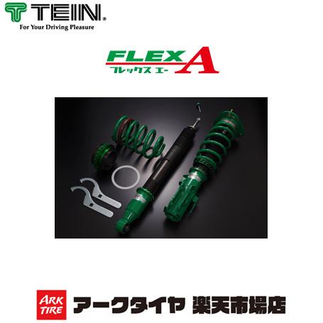 送料無料(一部離島除く) TEIN テイン 車高調 FLEX A フレックスA トヨタ ノア(2007~2014 70系 ZRR70G)