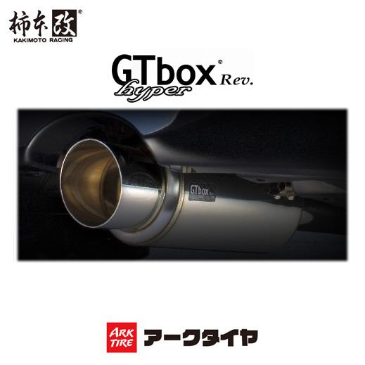 送料無料(一部離島除く)KAKIMOTO RACING 柿本改 マフラー ハイパーGT box Revトヨタ エスティマ(2000~2006 30系 MCR30W)