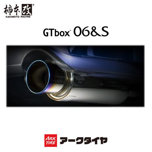 送料無料(一部離島除く)KAKIMOTO RACING 柿本改 マフラー GT box 06&Sホンダ N-WGNカスタム(2013~ )