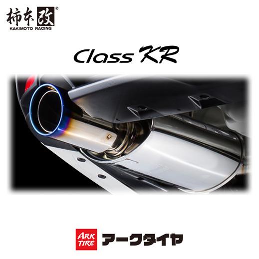 送料無料(一部離島除く)KAKIMOTO RACING 柿本改 マフラー Class KRホンダ フィット(2013~ GK3 )