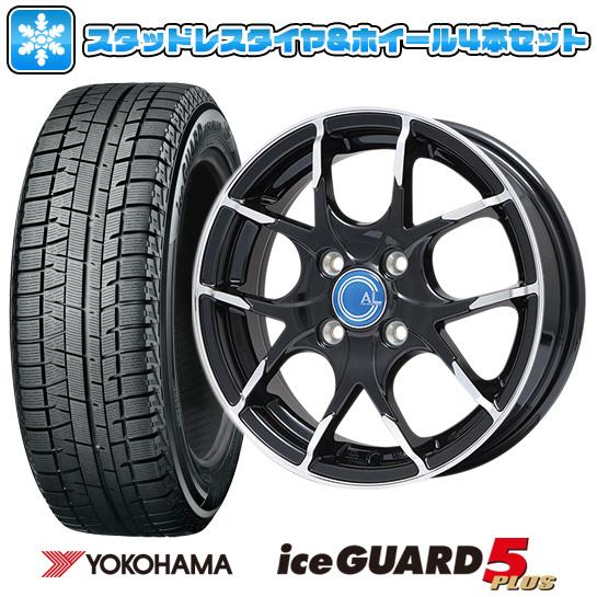 ?送料無料? スタッドレスタイヤ ホイール4本セット YOKOHAMA ヨコハマ アイスガード ファイブIG50プラス 175/65R14 14インチ BRANDLE ブランドル M69B 5.5J 5.50-14