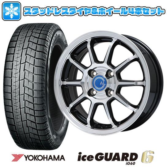 ?送料無料 4穴/100? スタッドレスタイヤ ホイール4本セット YOKOHAMA ヨコハマ アイスガード シックスIG60 175/60R15 15インチ BRANDLE ブランドル M60B 5.5J 5.50-15