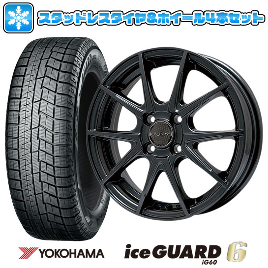 ?送料無料? スタッドレスタイヤ ホイール4本セット YOKOHAMA ヨコハマ アイスガード シックスIG60 165/55R14 14インチ BIGWAY LEYBAHN WGS 4.5J 4.50-14