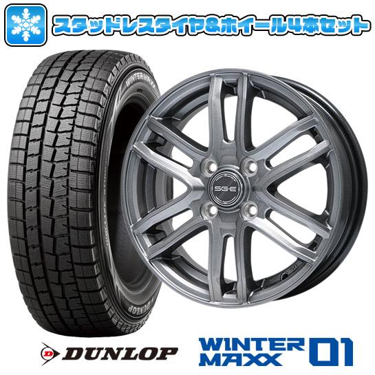 ?送料無料? スタッドレスタイヤ ホイール4本セット DUNLOP ダンロップ ウインターマックス 01 WM01 155/65R13 13インチ BRANDLE ブランドル G61 4J 4.00-13