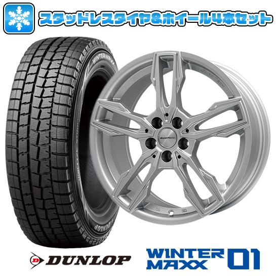 ?送料無料 VW(ザ・ビートル)? スタッドレスタイヤ ホイール4本セット 輸入車 DUNLOP ダンロップ ウインターマックス 01 WM01 215/60R16 16インチ EUROTECH ユーロテック ガヤ エリージ(シルバー) 6.5J 6.50-16
