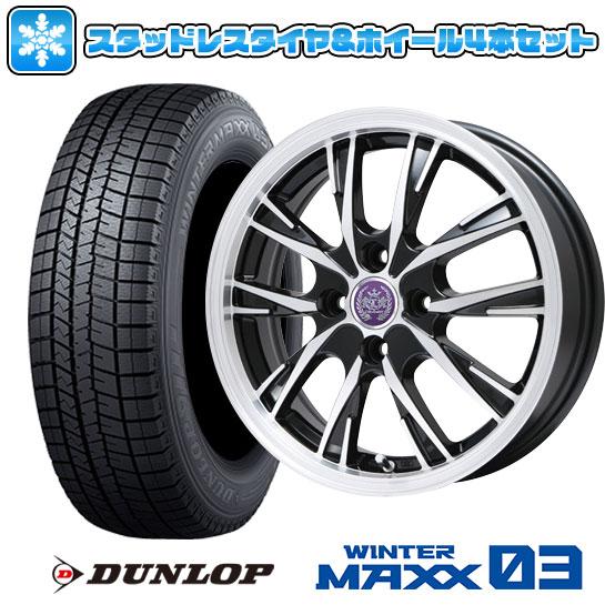 送料無料 DUNLOP ダンロップ ウィンターMAXX 03 165 55R14 14インチ 当店一番人気 スタッドレスタイヤ 4.5J ウインターマックス レアマイスター 4.50-14 WM03 取付対象 絶品 LEHRMEISTER ホイール4本セット ソライアV5