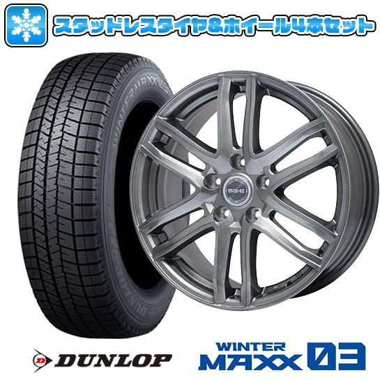 送料無料 DUNLOP トレンド ダンロップ 割引 ウィンターMAXX 03 225 55R18 18インチ スタッドレスタイヤ ホイール4本セット G61 ブランドル 5穴 取付対象 100 WM03 7.50-18 BRANDLE ウインターマックス 7.5J