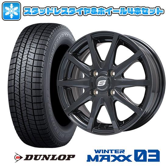 送料無料 DUNLOP ダンロップ ウィンターMAXX 03 激安通販 165 60R15 安値 15インチ スタッドレスタイヤ ウインターマックス WM03 ブランドル BRANDLE 取付対象 4.5J 4.50-15 ホイール4本セット M71B