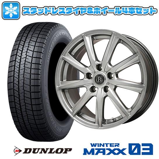 送料無料 DUNLOP ダンロップ ウィンターMAXX 03 205 65R16 16インチ スタッドレスタイヤ 買取 ホイール4本セット 5穴 E05 取付対象 6.50-16 6.5J ウインターマックス 114 WM03 ブランドル 賜物 BRANDLE