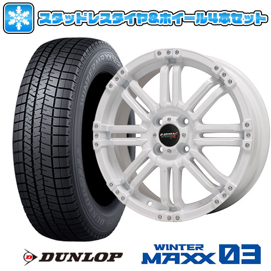 <title>送料無料 DUNLOP ダンロップ ウィンターMAXX 03 155 65R14 14インチ スタッドレスタイヤ ホイール4本セット 取付対象 オンライン限定商品 ウインターマックス WM03 BIGWAY B-MUD X ホワイト 4.5J 4.50-14</title>