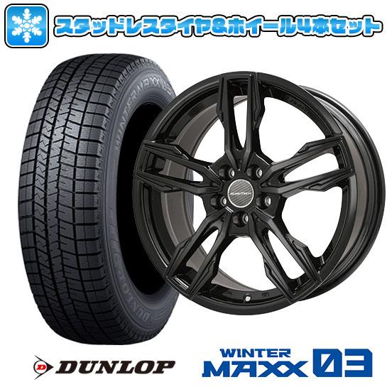送料無料 DUNLOP ダンロップ 売れ筋ランキング ウィンターMAXX 03 205 55R16 16インチ スタッドレスタイヤ ホイール4本セット 取付対象 アウディA3 ウインターマックス EUROTECH 限定価格セール エリージ ユーロテック 輸入車 6.5J ガヤ 6.50-16 WM03 グロスブラック 8V