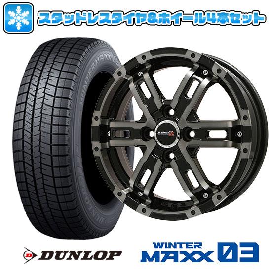 送料無料 DUNLOP ダンロップ ウィンターMAXX 03 155 至高 65R14 お気に入り 14インチ スタッドレスタイヤ ホイール4本セット 4.50-14 ブラッククリア BIGWAY Z 取付対象 4.5J WM03 ウインターマックス B-MUD ブラックポリッシュ