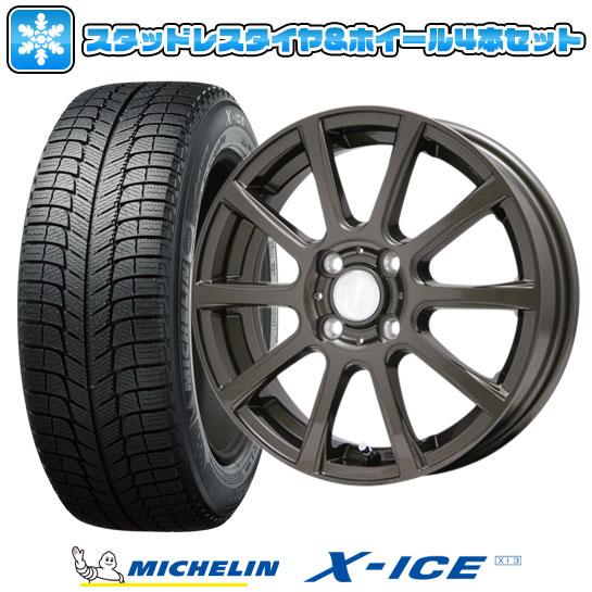 ?送料無料 4穴/100? スタッドレスタイヤ ホイール4本セット MICHELIN ミシュラン X-ICE XI3 195/60R15 15インチ BRANDLE ブランドル 565Z 5.5J 5.50-15