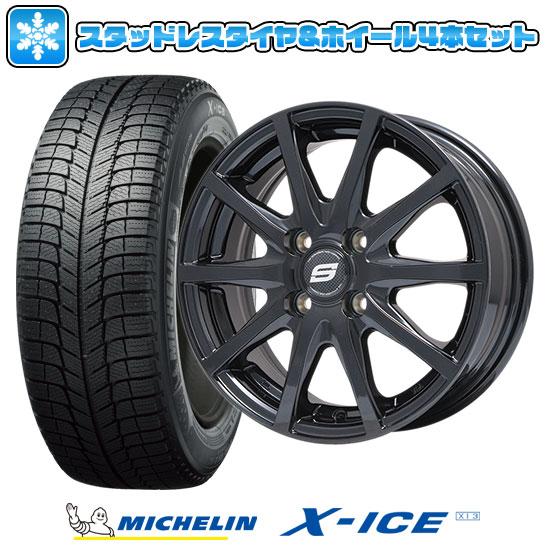 ?送料無料? スタッドレスタイヤ ホイール4本セット MICHELIN ミシュラン X-ICE XI3 175/70R14 14インチ BRANDLE ブランドル M71B 5.5J 5.50-14