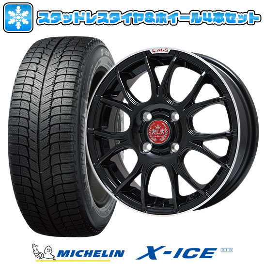 ?送料無料? スタッドレスタイヤ ホイール4本セット MICHELIN ミシュラン X-ICE XI3 155/65R14 14インチ LEHRMEISTER LM-S ヴェネート7 (ブラック/リムポリッシュ) 4.5J 4.50-14