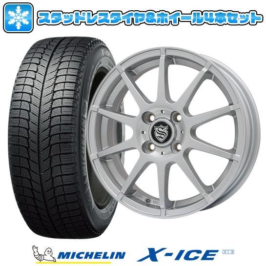 ?送料無料? スタッドレスタイヤ ホイール4本セット MICHELIN ミシュラン X-ICE XI3 185/65R14 14インチ ARK10SS 5.5J 5.50-14
