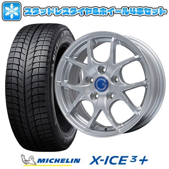 ?送料無料 5穴/100? スタッドレスタイヤ ホイール4本セット MICHELIN ミシュラン X-ICE 3プラス 225/55R17 17インチ BRANDLE ブランドル M69 7J 7.00-17