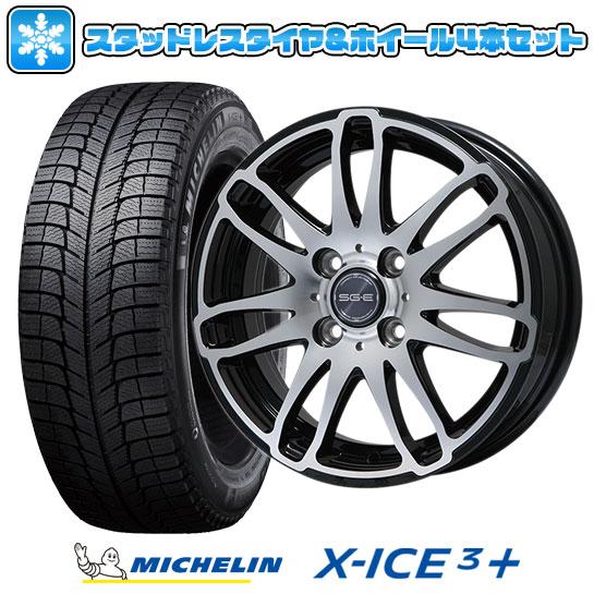 ?送料無料 5穴/100? スタッドレスタイヤ ホイール4本セット MICHELIN ミシュラン X-ICE 3プラス 205/55R16 16インチ BRANDLE ブランドル G72B 6.5J 6.50-16