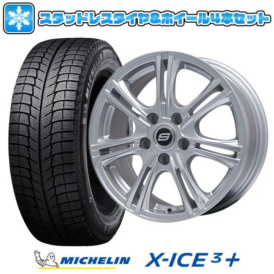 ?送料無料 5穴/100? スタッドレスタイヤ ホイール4本セット MICHELIN ミシュラン X-ICE 3プラス 225/55R18 18インチ BRANDLE ブランドル M68 7.5J 7.50-18
