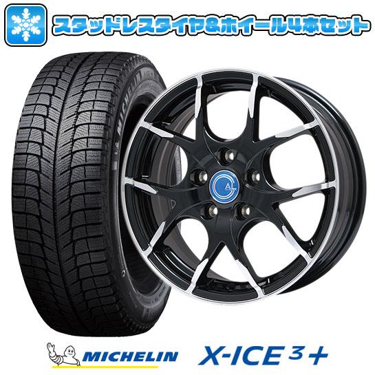 ?送料無料 セレナ用? スタッドレスタイヤ ホイール4本セット MICHELIN ミシュラン X-ICE 3プラス(限定) 195/65R15 15インチ BRANDLE ブランドル M69B 6J 6.00-15