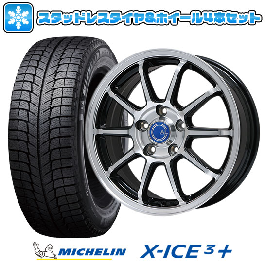?送料無料 5穴/114? スタッドレスタイヤ ホイール4本セット MICHELIN ミシュラン X-ICE 3プラス 235/50R18 18インチ BRANDLE ブランドル M60B 7.5J 7.50-18