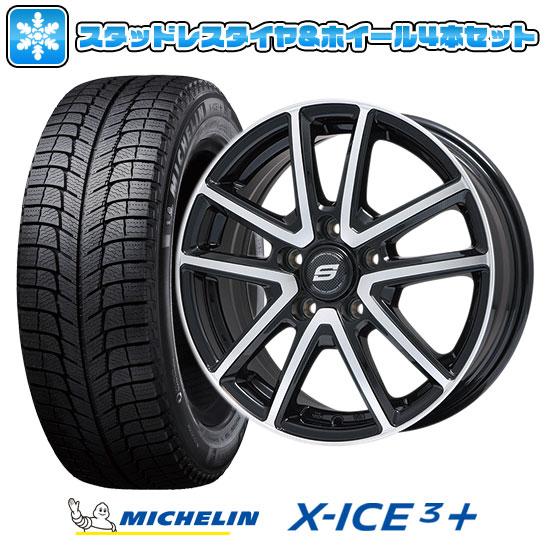 ?送料無料 5穴/114? スタッドレスタイヤ ホイール4本セット MICHELIN ミシュラン X-ICE 3プラス 215/60R17 17インチ BRANDLE ブランドル M61BP 7J 7.00-17