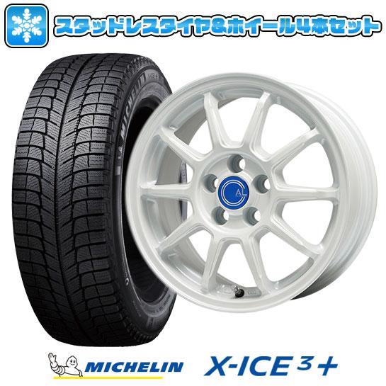 ?送料無料 5穴/100? スタッドレスタイヤ ホイール4本セット MICHELIN ミシュラン X-ICE 3プラス 225/50R17 17インチ BRANDLE-LINE ブランドルライン カルッシャー ホワイト 7J 7.00-17
