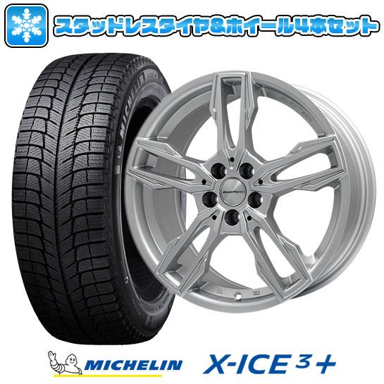 ?送料無料 アウディA3(8V)? スタッドレスタイヤ ホイール4本セット 輸入車 MICHELIN ミシュラン X-ICE 3プラス(限定) 195/65R15 15インチ EUROTECH ユーロテック ガヤ エリージ(シルバー) 6J 6.00-15