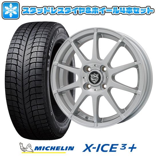 取付対象 ?送料無料 4穴 100? スタッドレスタイヤ ホイール4本セット MICHELIN ミシュラン X-ICE 3プラス 限定 195 65R15 15インチ ARK10SS 5.5J 5.50-15