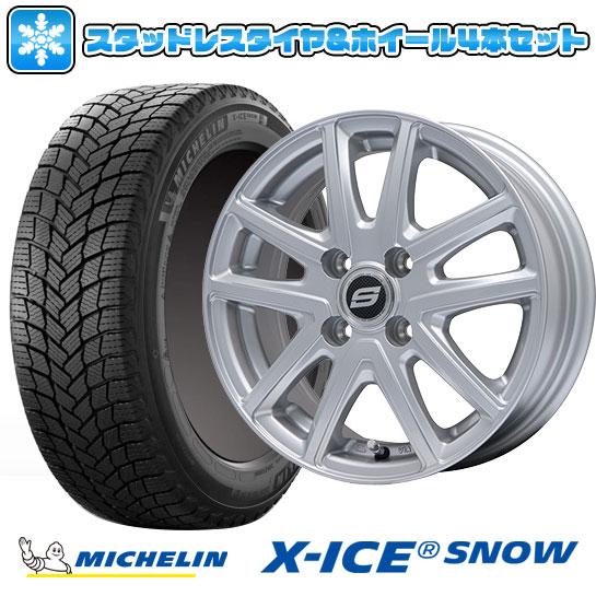 送料無料 MICHELIN X-ICE SNOW 全商品オープニング価格 175 65R14 14インチ スタッドレスタイヤ BRANDLE ホイール4本セット 5.50-14 ブランドル M61 ミシュラン 取付対象 セール品 5.5J