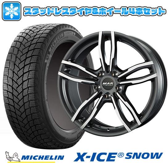 お気に入り 【取付対象 MICHELIN】【送料無料 BMW3シリーズ(E90)】 MICHELIN 225/40R18 ミシュラン X-ICE ルフト SNOW 225/40R18 18インチ スタッドレスタイヤ ホイール4本セット 輸入車 MAK ルフト FF 8J 8.00-18, ストリートダンスショップYSBEE:ca344ee0 --- mibanderarestaurantnj.com