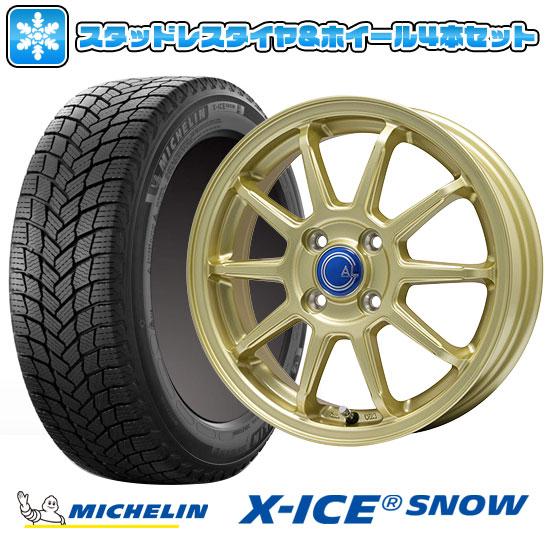 割引 送料無料 MICHELIN X-ICE SNOW 185 65R15 15インチ スタッドレスタイヤ ホイール4本セット 取付対象 BRANDLE-LINE ブランドルライン カルッシャー 5.5J 人気 おすすめ 100 5.50-15 ミシュラン ゴールド 4穴