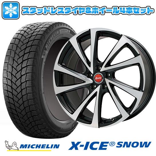 <title>送料無料 MICHELIN X-ICE SNOW 185 65R15 15インチ スタッドレスタイヤ ホイール4本セット 取付対象 5穴 100 ミシュラン BIGWAY B-WIN ヴェノーザ10 直営店 6J 6.00-15</title>