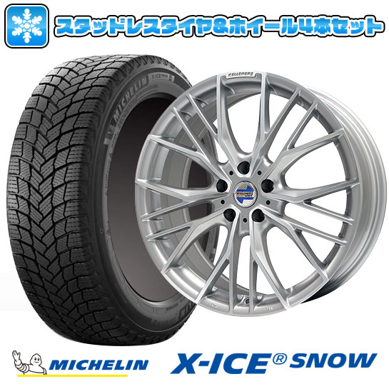 送料無料 MICHELIN X-ICE 新商品!新型 SNOW 225 50R17 17インチ スタッドレスタイヤ ホイール4本セット 取付対象 BMW3シリーズ F30 8J KELLENERS 輸入車 予約販売品 エルツ ケレナーズスポーツ F31 シルバーポリッシュ ミシュラン 8.00-17