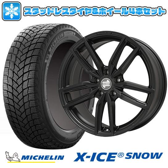 【 新品 】 【取付対象】【送料無料 BMW3シリーズ(G20)】 7.50-17 MICHELIN ミシュラン X-ICE 225/50R17 SNOW スタッドレスタイヤ 225/50R17 17インチ スタッドレスタイヤ ホイール4本セット 輸入車 KELLENERS ケレナーズスポーツ ケレナーズJr GF5(マットブラック) 7.5J 7.50-17, Tamao:4912d4cc --- kventurepartners.sakura.ne.jp