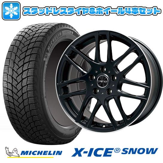 【内祝い】 【取付対象】【送料無料 VW(シャラン)】 MICHELIN ミシュラン X-ICE SNOW 225/50R17 17インチ スタッドレスタイヤ ホイール4本セット 輸入車 BIGWAY EURO AFG(マットブラック/リムポリッシュ) 7.5J 7.50-17, MiHAMAの家具 74153b46