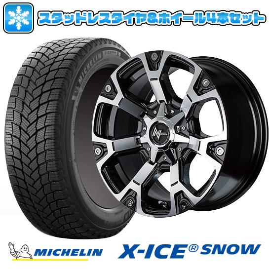 <title>送料無料 MICHELIN X-ICE SNOW SUV 265 65R17 17インチ 正規逆輸入品 スタッドレスタイヤ ホイール4本セット 取付対象 6穴 139 ミシュラン MID ナイトロパワー ウォーヘッド 8J 8.00-17</title>