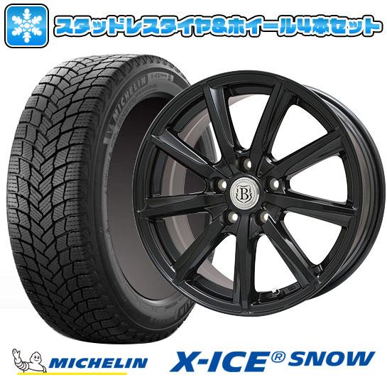 <title>送料無料 MICHELIN X-ICE SNOW 185 65R15 15インチ スタッドレスタイヤ 海外輸入 ホイール4本セット 取付対象 フリード 5穴 114 ミシュラン BRANDLE ブランドル E05B 5.5J 5.50-15</title>