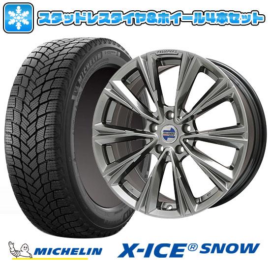 【海外輸入】 【取付対象】 7.5J【送料無料 X1(F48)】 BMW X1(F48) SNOW】 MICHELIN ミシュラン X-ICE SNOW 225/55R17 17インチ スタッドレスタイヤ ホイール4本セット 輸入車 KELLENERS ケレナーズスポーツ X-LINE(クロームハイパーブラック) 7.5J 7.50-17, 作務衣甚平通販ショップ 和粋庵:2653a3aa --- booking.thewebsite.tech