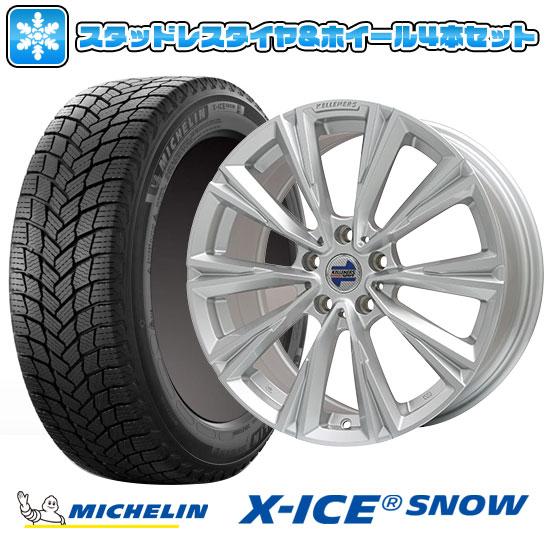 日本製 【取付対象】【送料無料 BMW X1(F48)】 輸入車 MICHELIN BMW ミシュラン 7.50-17 X-ICE SNOW 225/55R17 17インチ スタッドレスタイヤ ホイール4本セット 輸入車 KELLENERS ケレナーズスポーツ X-LINE(シルバーポリッシュ) 7.5J 7.50-17, 向日葵SHOP:bddfb679 --- sitemaps.auto-ak-47.pl