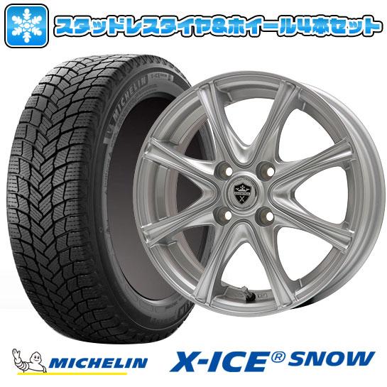 送料無料 MICHELIN X-ICE SNOW 175 65R14 14インチ スタッドレスタイヤ 早割クーポン 取付対象 5.5J ホイール4本セット ミシュラン 5.50-14 ER16 ブランドル バーゲンセール BRANDLE