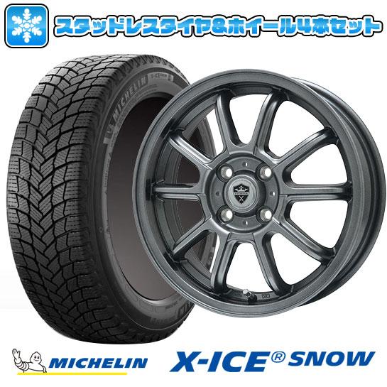 送料無料 MICHELIN お買い得 X-ICE SNOW 175 65R14 14インチ スタッドレスタイヤ ブランドル 取付対象 ミシュラン デポー V15 5.5J 5.50-14 BRANDLE ホイール4本セット