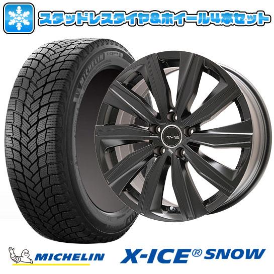 数量は多 【取付対象 SNOW】 7.5J【送料無料 プジョー5008】 MICHELIN ミシュラン X-ICE SNOW プジョー5008】 225/55R18 18インチ スタッドレスタイヤ ホイール4本セット 輸入車 KYOHO ユーロツヴァイ FK-10(マットブラック) 7.5J 7.50-18, コーミングアース:c0677d75 --- kventurepartners.sakura.ne.jp