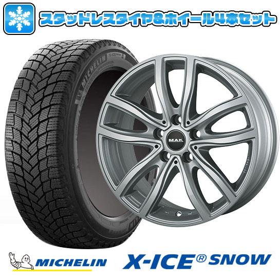 最上の品質な 【取付対象】【送料無料 BMW X1(F48)】 MICHELIN ミシュラン 225/55R17 X-ICE 7.50-17 7.5J SNOW 225/55R17 17インチ スタッドレスタイヤ ホイール4本セット 輸入車 MAK ファー 7.5J 7.50-17, ヤマテソン:c90a3f5e --- domains.visuallink.ca