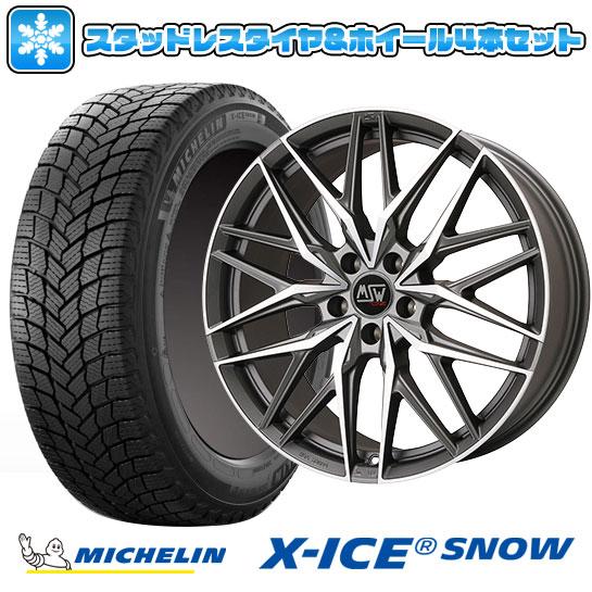 期間限定特別価格 【取付対象】【送料無料 50(マットガンメタポリッシュ) BMW3シリーズ(G20)】 MICHELIN by ミシュラン X-ICE X-ICE SNOW 225/45R18 18インチ スタッドレスタイヤ ホイール4本セット 輸入車 MSW by OZ Racing MSW 50(マットガンメタポリッシュ) 8J 8.00-18, 三浦郡:3a7e337e --- blacktieclassic.com.au