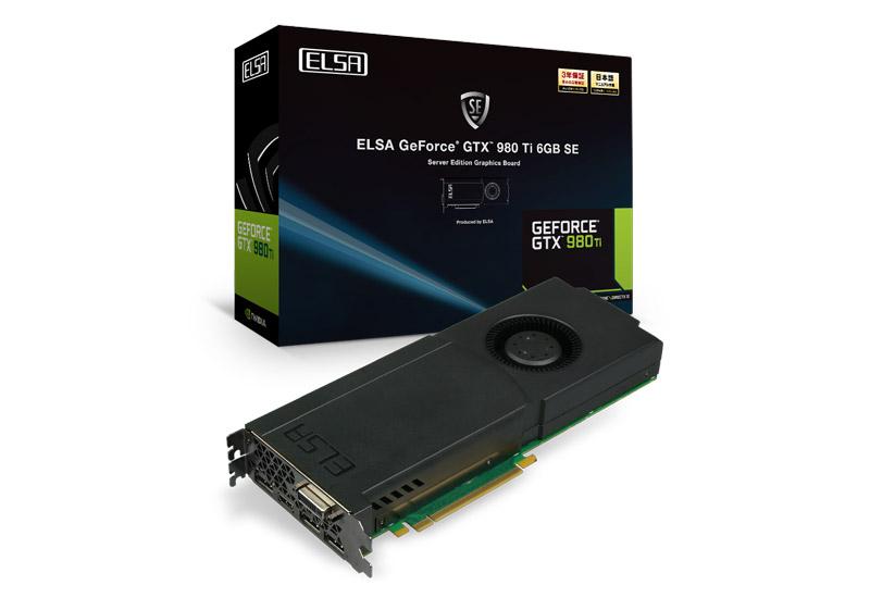 【送料無料】ELSA GeForce GTX 980 Ti 6GB SE 正規代理店保証付